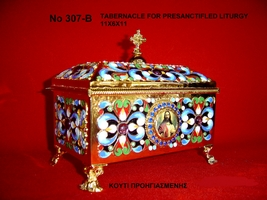 Tabernacle For Presanctifled Liturgy Russian Design - 307B
