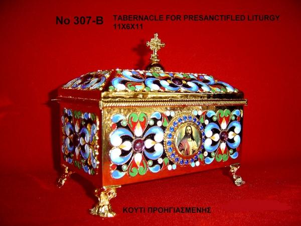 Tabernacle For Presanctifled Liturgy Russian Design - 307B