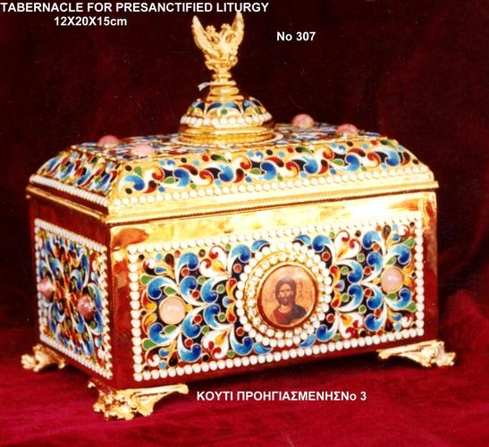Tabernacle For Presanctifled Liturgy Russian Design - 307