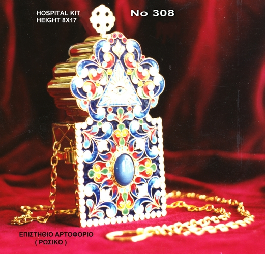 Hospital Kit Russian Design - 308