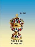 Incense Box Russian Design - 312