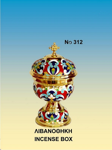 Incense Box Russian Design - 312