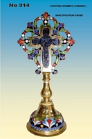 Sanctification Cross Russian Design - 314