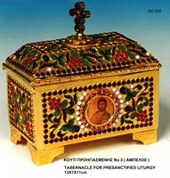 Tabernacle For Presanctifled Liturgy Vineyard Byzantine Design -