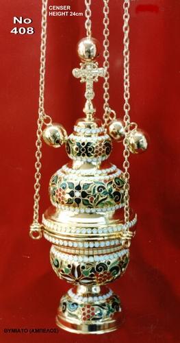 Censer Vineyard Byzantine Design - 408