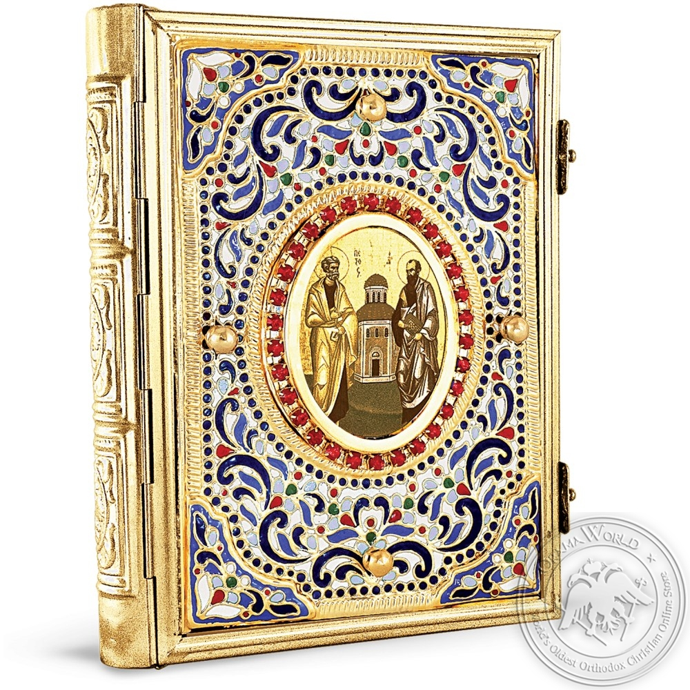 Apostol Book Enamel Vineyard