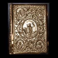 Gospel Cover Vineyard Design - 1005-01