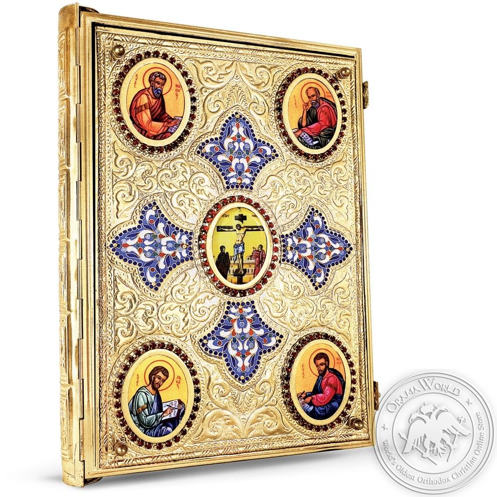 Gospel Enamel Cross