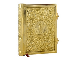 Gospel Vineyard Design Gold Plated B