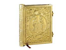Apostolos Cover Design Gold Plated