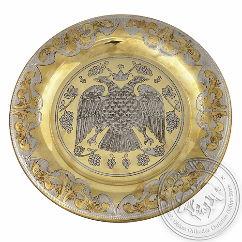 Byzantine Brass Two Color Tray