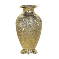 Byzantine Brass Flower Vase