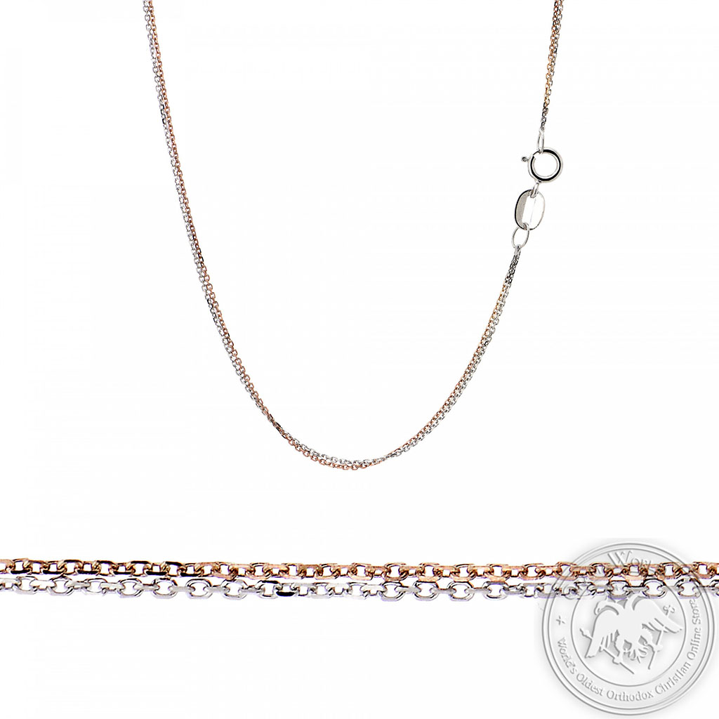 Chain made of 14K White and Pink Gold