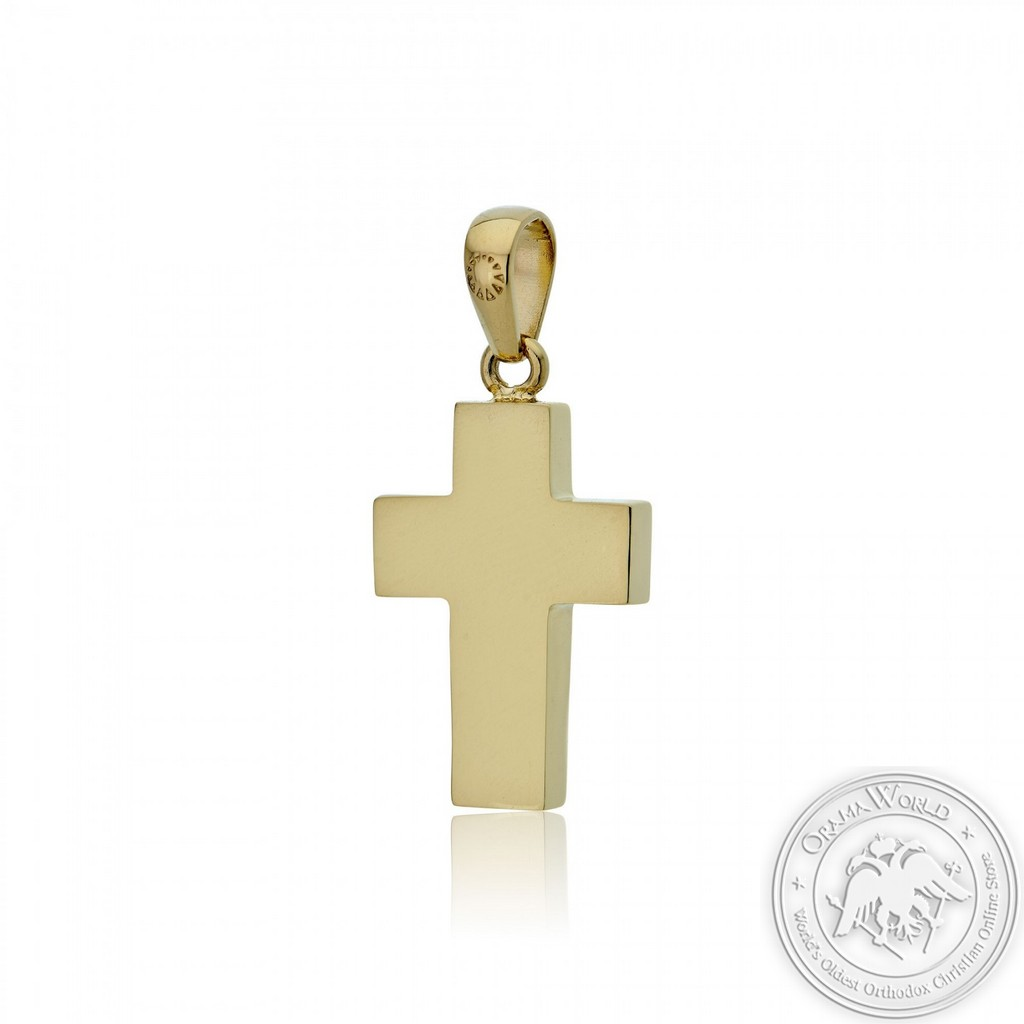 Christening Cross for Boys made with 14K Yellow Gold