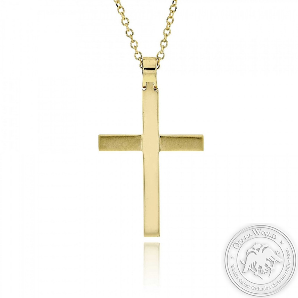Christening Cross for Boys with Chain made of 14K Yellow Gold