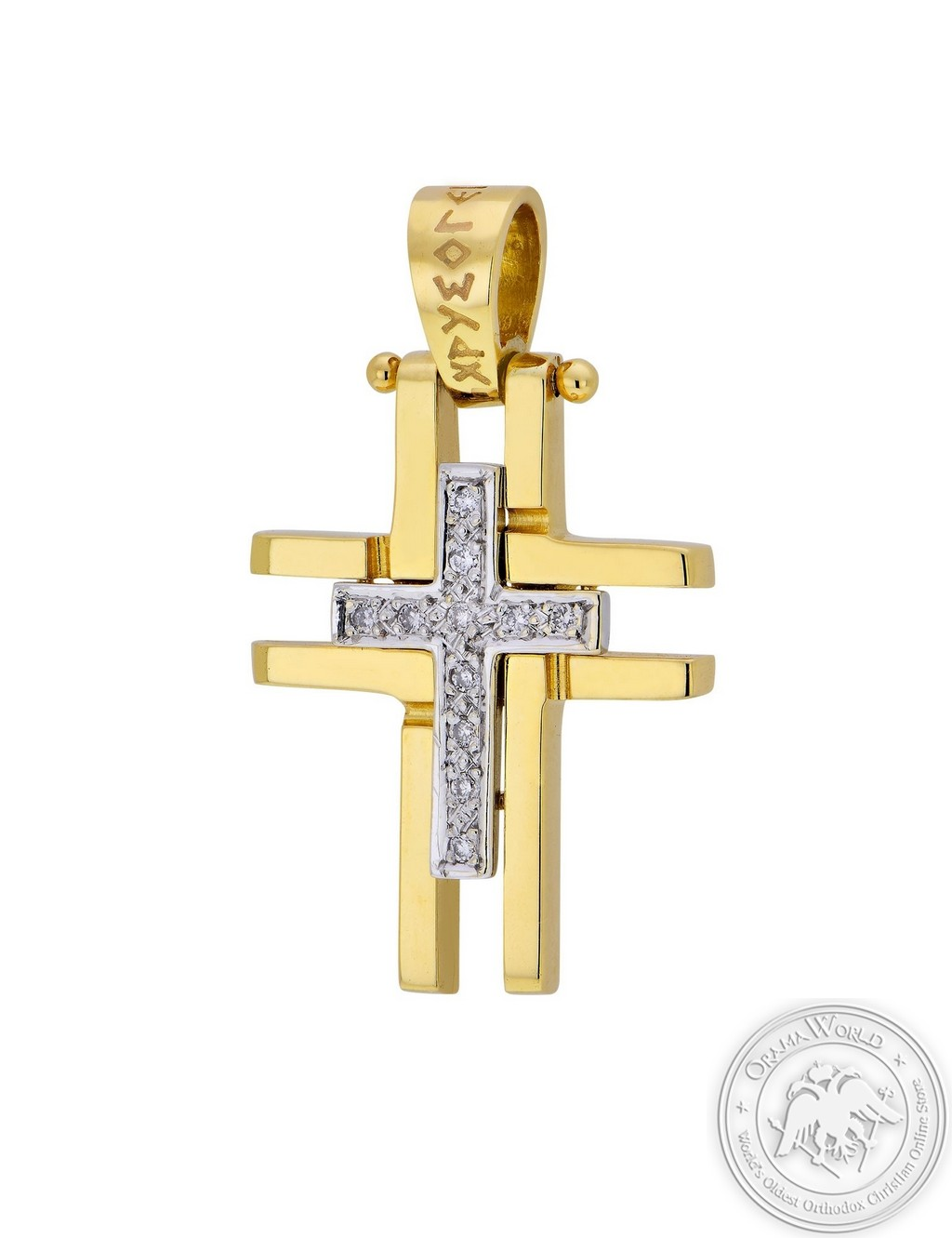 Christening Cross for Girls made of 18K Yellow and White Gold with Diamonds