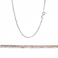 Doube Chain made of 14K Pink and White Gold