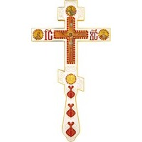 Blessing Cross - 0550