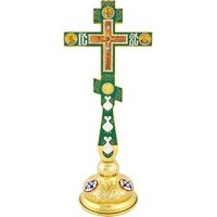 Blessing Cross with Base - 0552