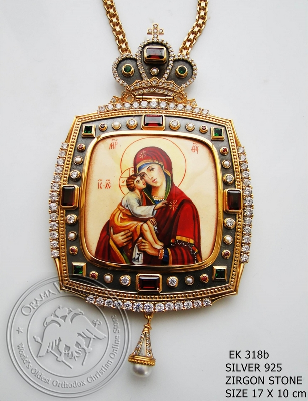 Silver Archiepiscopal Engolpion - 318