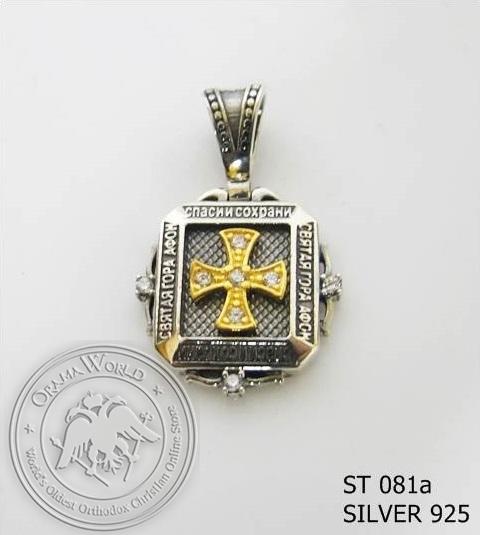 Medallion for Neck - 81