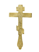 Blessing Cross Russian Design Gold Plated