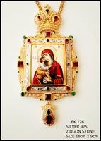 Silver Archiepiscopal Engolpion - 126