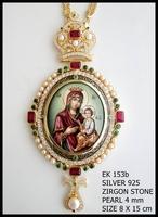 Silver Archiepiscopal Engolpion - 153a