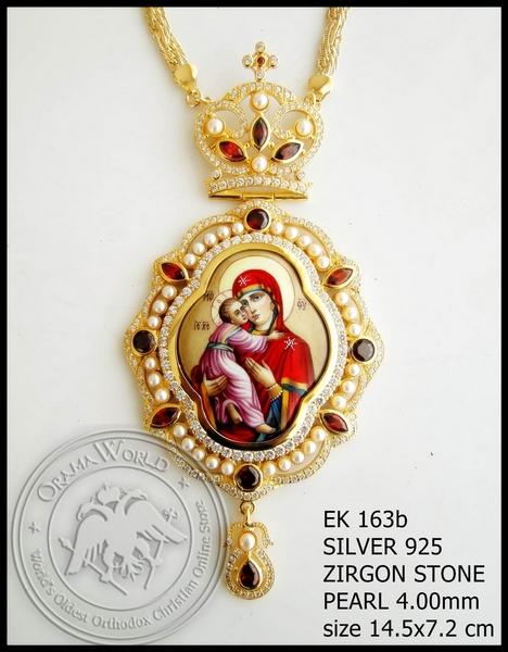 Silver Archiepiscopal Engolpion - 163b