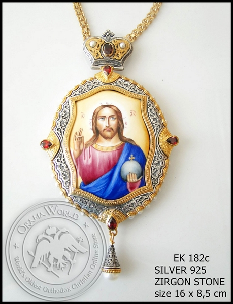 Silver Archiepiscopal Engolpion - 182c