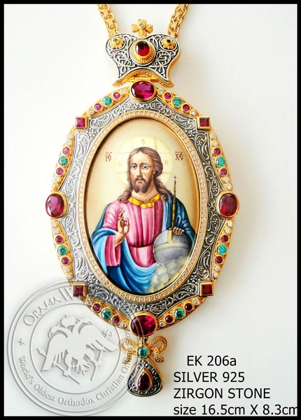 Silver Archiepiscopal Engolpion - 206a