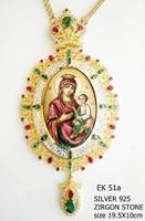 Silver Archiepiscopal Engolpion - 051