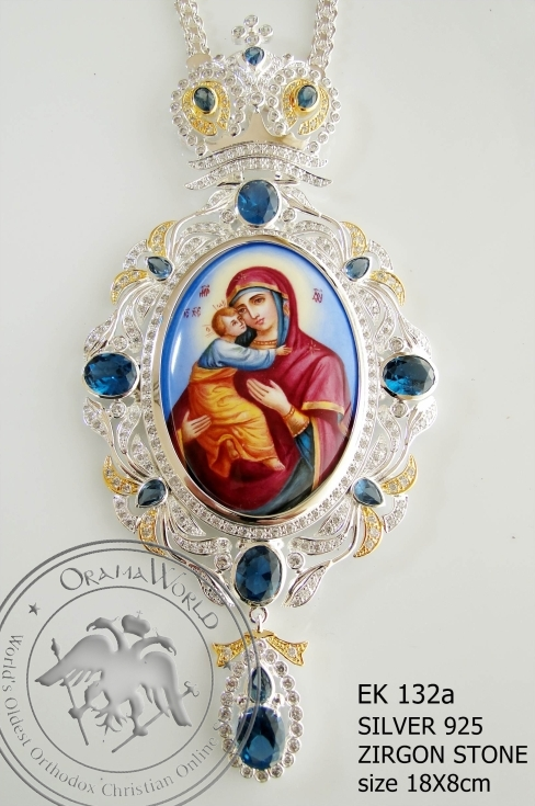 Silver Archiepiscopal Engolpion - 132