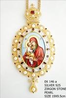 Silver Archiepiscopal Engolpion - 146