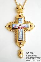 Silver Pectoral Cross - 075