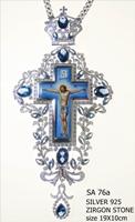 Silver Pectoral Cross - 076