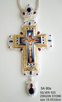 Silver Pectoral Cross - 080