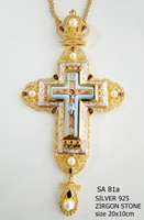 Silver Pectoral Cross - 081