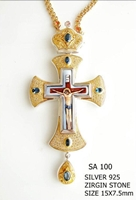 Silver Pectoral Cross - 100