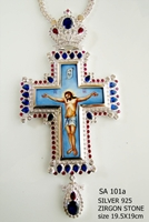 Silver Pectoral Cross - 101