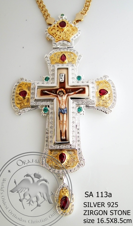 Silver Pectoral Cross - 113
