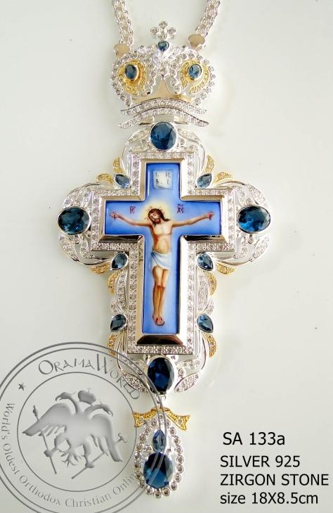 Silver Pectoral Cross - 133