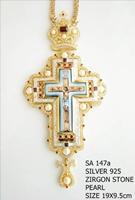 Silver Pectoral Cross - 147