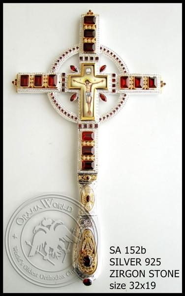Silver Pectoral Cross - 152