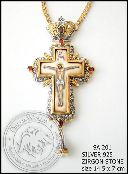 Silver Pectoral Cross - 201