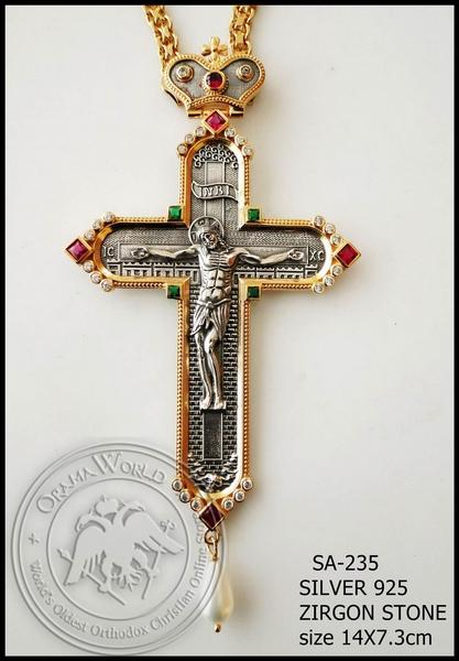 Silver Pectoral Cross - 235