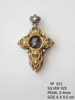 Silver Chest Cross - 021