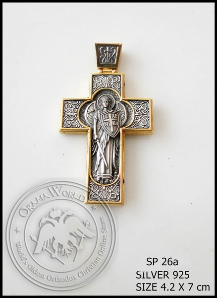 Silver Chest Cross - 026a