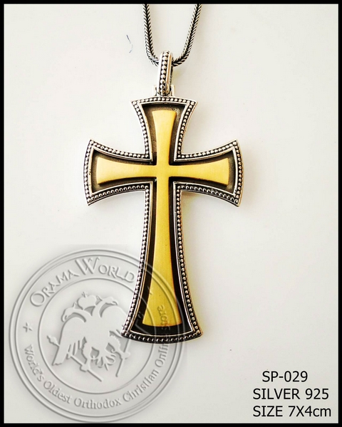 Silver Chest Cross - 029