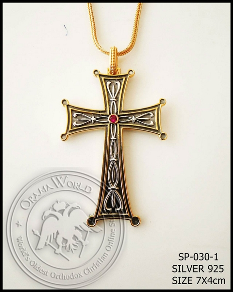 Silver Chest Cross - 030